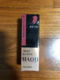 Brand New Authentic Sealed Package Shiseido Maquillage True Rouge Lipstick