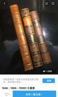 Rare books 3