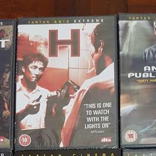 H [DVD]