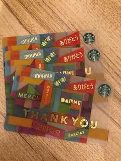 Starbucks Gift Card (BULK)