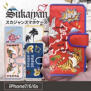 日本刺繡鏡付手帳型 iPhone case