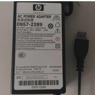 HP Printer adapter