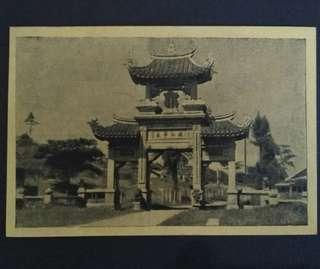 Post Card antik original gerbang Tiong Hwa - Semarang.