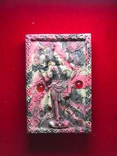 Kruba Krissana B.E. 2561 Phra Harihara