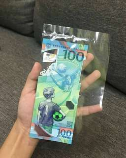 100 Rubles Fifa World Cup 2018 (limited edition)