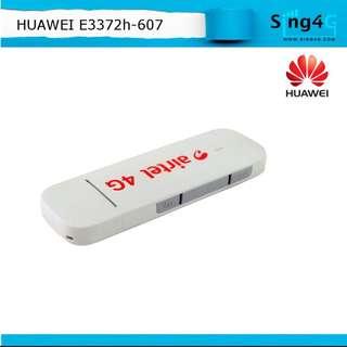 🚚 4G USB MODEM HUAWEI E3372 (4G 150Mbps Single PC Use)