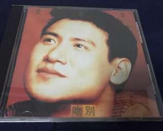 吻別 張學友 CD (台灣舊版)