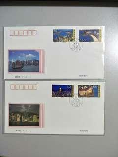 FDC 1995-25 Hong Kong