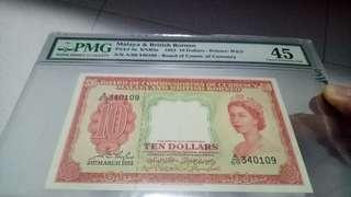 卖一张Malaya quee $10 PMG 45分 漂亮的原装纸