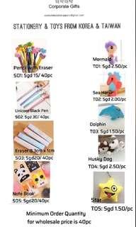 🚚 Birthday Goody Bags Children's Day Giftz