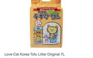 Love Cat Korean Tofu Litter Original