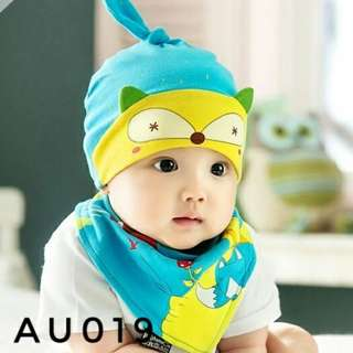 0-12 MONTHS baby hat/caps with bibs set