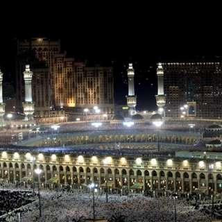 AMI Travel | Umrah Selesa (Hotel +_150 meter dari Masjidil Haram)