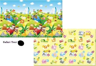 Dwinguler Double Sided Play Mat (Safari)
