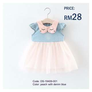 ELEGANT KID'S DRESS