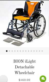 Bion ilight detachable wheelchair
