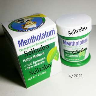 Mentholatum Balm : Rub : Ointment : Decongestant : Analgesic : Relief : Relieves : Soothes : Soothing : Cold Symptoms : Running Nose : Flu : Blocked : Stuffy : Cough : Sinus : Chest : Headaches : Congestions