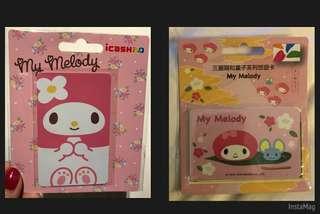 My Melody 台灣悠遊卡/icash/一卡通 2 款