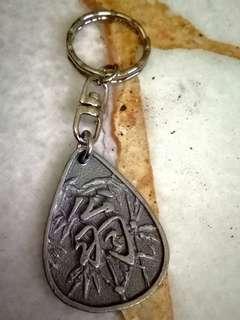 翁 Key chain