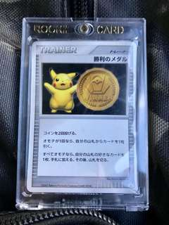 Rare winner Pokemon card