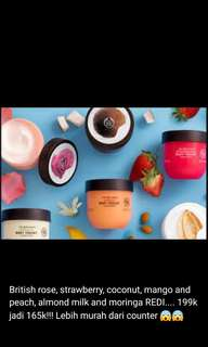 The body shop BODY YOGURT NEW