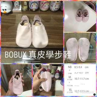 🚚 BOBUX 紐西蘭真皮學步鞋(2手)