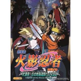 Naruto The Movie 2 火影忍者 剧场版 Anime DVD
