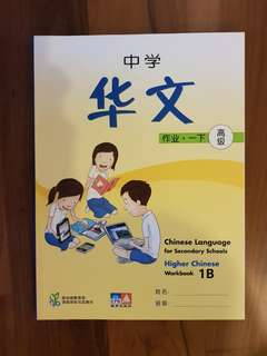 Higher Chinese workbook