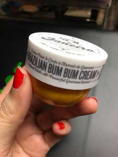 Sol de Janeiro Brazilian Bum Bum Cream Travel Sample Size 25ml