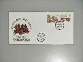 Singapore FDC Fire Service
