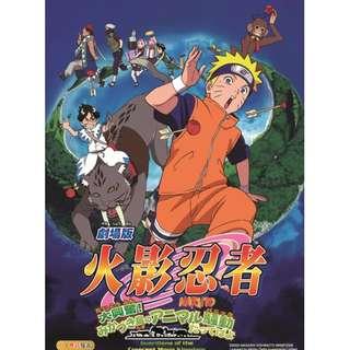 Naruto The Movie 3 火影忍者 剧场版 Anime DVD