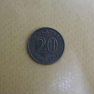 Malaysia old coin 20sen duit lama