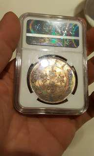 大清銀幣宣統三年曲鬚龍NGC評級 MS63