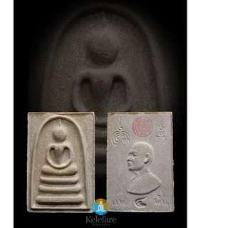 Phra Somdej  Pae 4 Pan LP Pae Wat Pikulthong B.E 2534