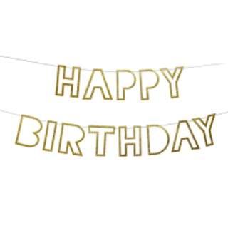 Glittery Birthday Banner/Bunting - Gold/Silver