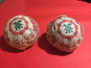 普洱茶:陳年(1998年)中茶牌[金瓜貢茶]