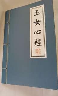 Book (Note Book)