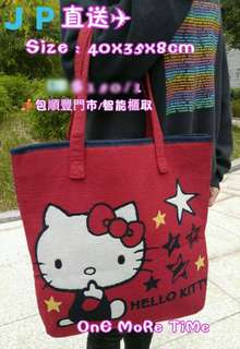 日本Sanrio 專門店 Hello Kitty Tote Bag