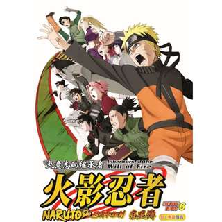 Naruto The Movie 6 火影忍者 剧场版 Anime DVD