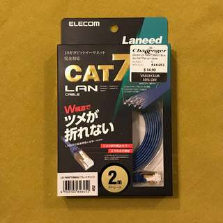 Elecom Flat Ethernet LAN Cable Cat 7 (2m)