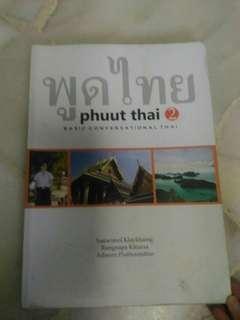 Phuut Thai 2 Lat2201 compulsory textbook