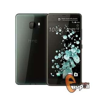 HTC U Ultra 64GB 4GB RAM