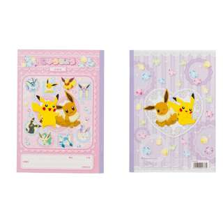 Pokemon Center Exclusive Pikachu Eevee / Ultra Nekurozuma Necrozma Free Notebook (Pre-Order)
