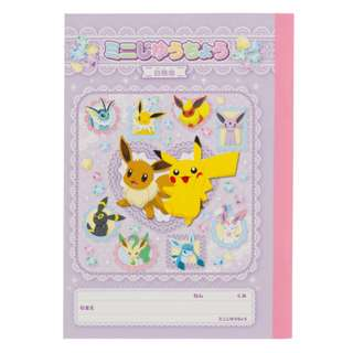 Pokemon Center Exclusive Pikachu Eevee / Ultra Nekurozuma Necrozma Mini Free Notebook (Pre-Order)