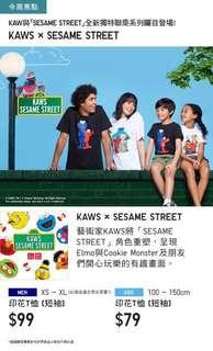 全新 kaws x Sesame Street  Bape ape polo tee headporter head porter baby milo m size 99% new