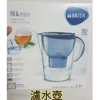 德國進口BRITA濾水壺3.5L