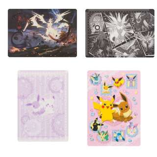 Pokemon Center Exclusive Pikachu Eevee / Ultra Nekurozuma Necrozma B5 Underlay (Pre-Order)