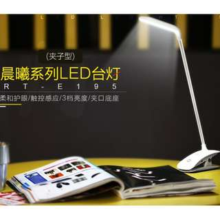 Free Postage Remax E195 Rechargeable Clip Lamp LED Lamp