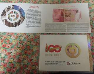 "中銀百年紀念鈔 ""HK"" 開頭 Bank Of China Banknote: A Centenary Retrospective"