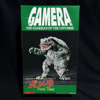 Tsukuda Hobby GAMERA The Guardian Of The Universe 1:350 Scale PVC Pre-Painted Model Kit (1995)